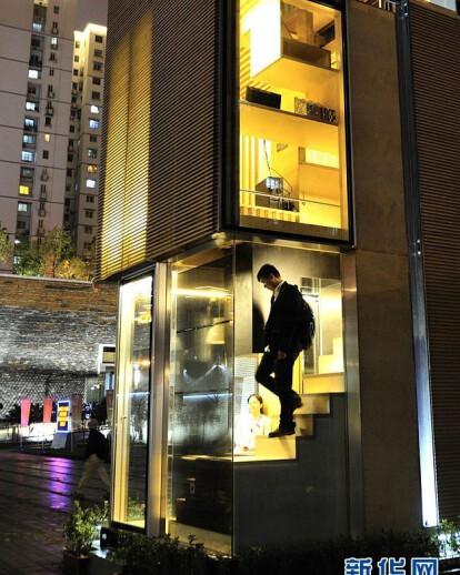 ttt transportable tourist tower