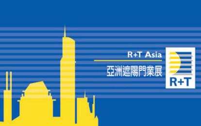 R + T Asia 2013