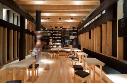 """Bar """"La Bohème entre amis"""""""