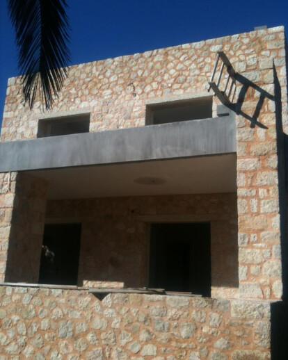 Marathonas house
