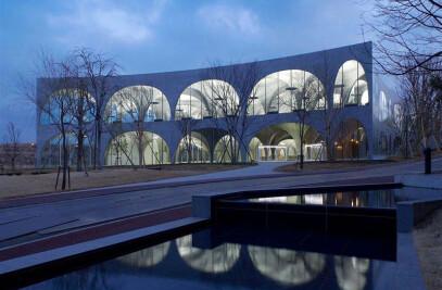 Tama Art University Library (Hachioji campus)