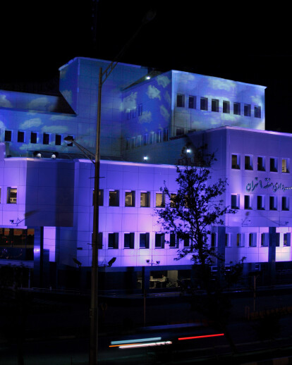 Municipality Building, district 9