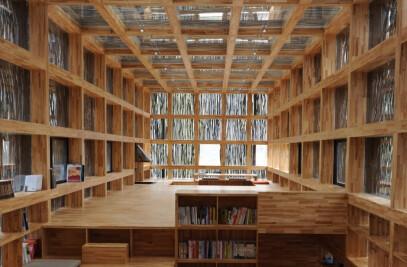 Liyuan Library-