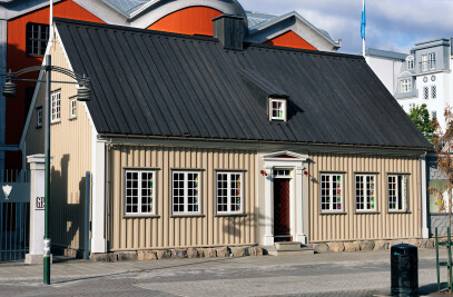 THE HISTORIC CORNER BY THE MAIN SQUARE OF REYKJAVÍK