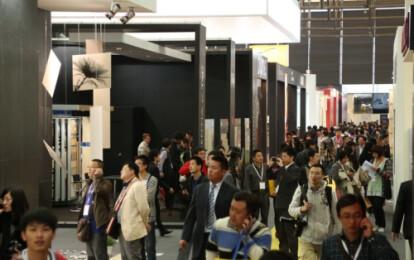Expo Build China 2014