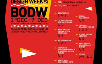 Business of Design Week