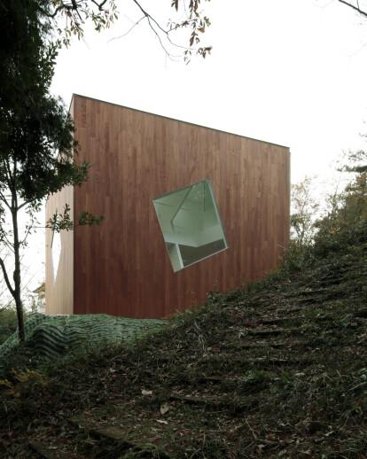 Villa Kanousan