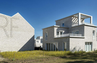 Strijp-R housing