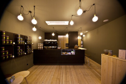 Store Concept Coffee Shop Studio Fur Architektur Bernd
