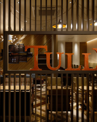 Tully's Coffee COMCITY Kurosaki