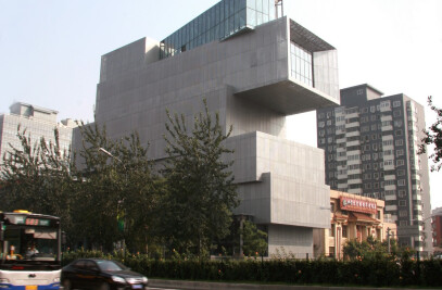 Beijing Publishing House