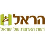 Harel Cabinets