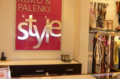 Koko Palenki Style - Dadeland Mall