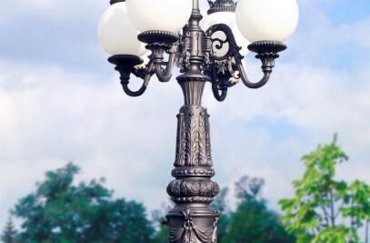 Art Metal Lamp