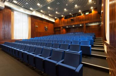 Auditorium National Republican Guard