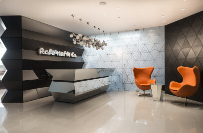 Rompharm office
