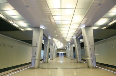 Kozja Sloboda Metro Station