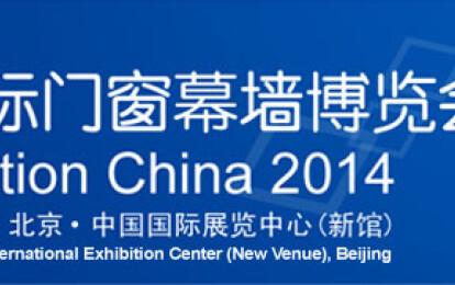 Fenestration China 2014