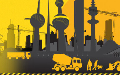 The Big 5 Kuwait 2014