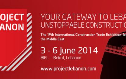 Project Lebanon 2014