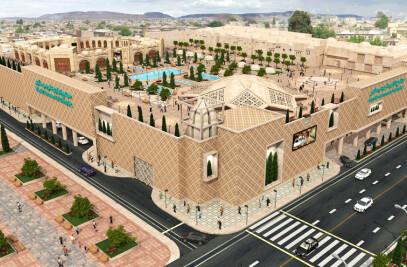 Moshir commercial center