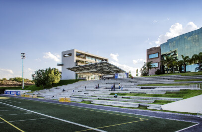 Estadio Borregos