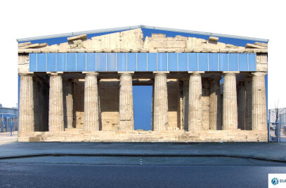 What about AluParthenon?