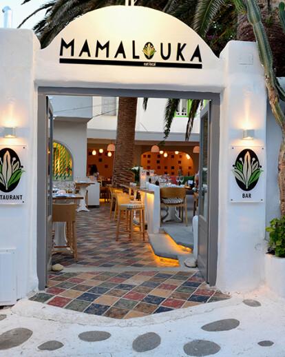 MAMALOUKA RESTAURANT MYKONOS - ΕΣΤΙΑΤΟΡΙΟ ΜΑΜΑΛΟΥΚΑ ΜΥΚΟΝΟΣ