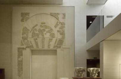 MADINAT AL ZAHRA MUSEUM
