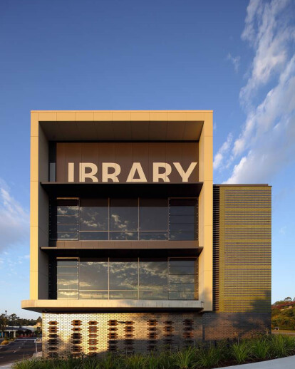 Helensvale Library and Community Cultural and Youth Centre