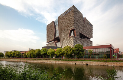 Xi'an Jiaotong–Liverpool University Administration Information Building