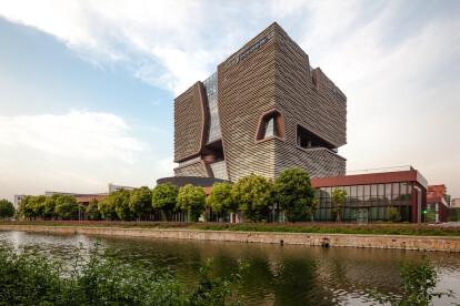Xi'an Jiaotong–Liverpool University Administration Information Building