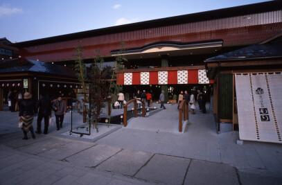 Randen Arashiyama Station