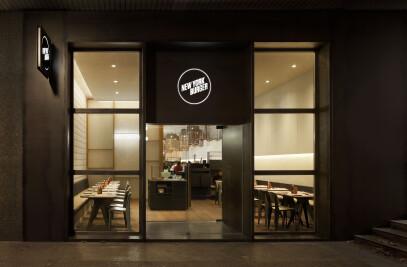 New York Burger Restaurant