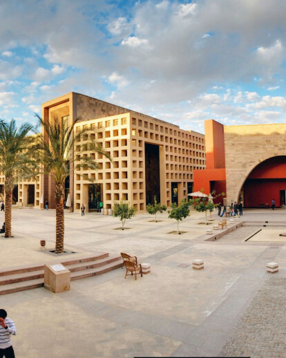 American University in Cairo Master Plan and Implementation