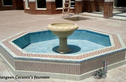 Rangeen's Fountain