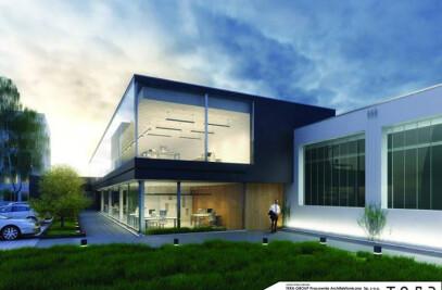 office building Kielce