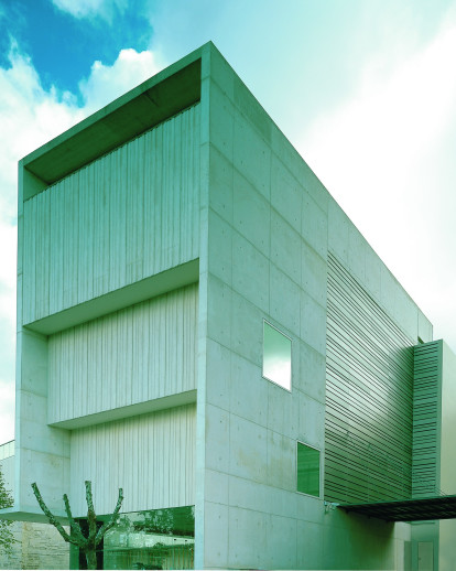 Museum of Spanish Contemporary Art Patio Herreriano