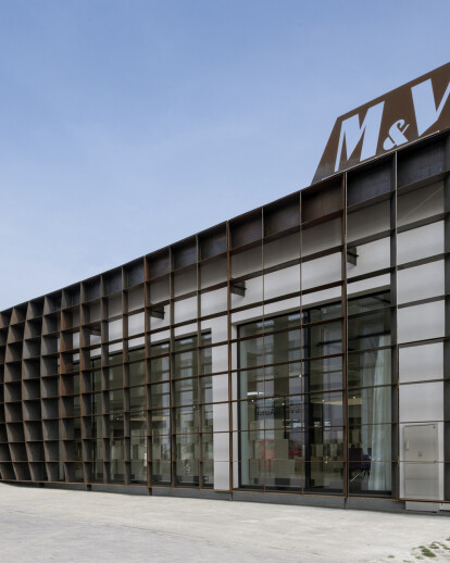 M and V Branch Office