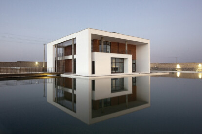 Shams Villa