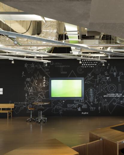 KOIL - Kashiwa-no-ha Open Innovation Lab, Innovation Floor