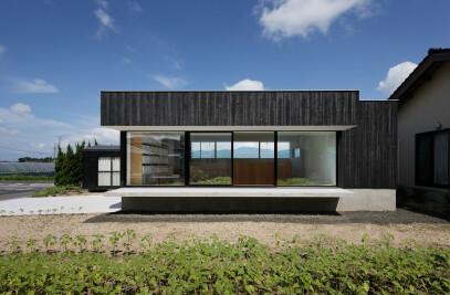 Gui House