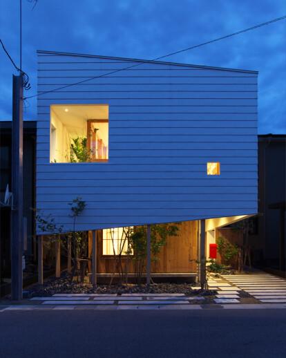 OH! House