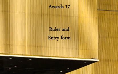 European Copper in Architecture Awards