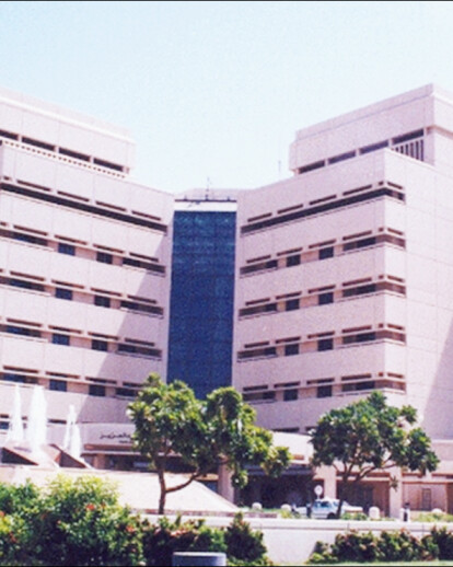 University Hospital Building in UAE