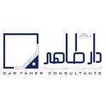 Dar.Taher consultant