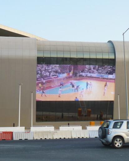 Ali Bin Hamad Al Attiyah Arena, Doha (Qatar)