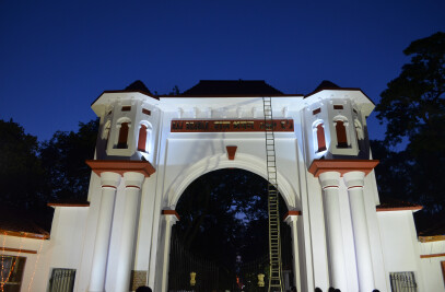 Gateway to the Rajbhavan ( Governor's House)