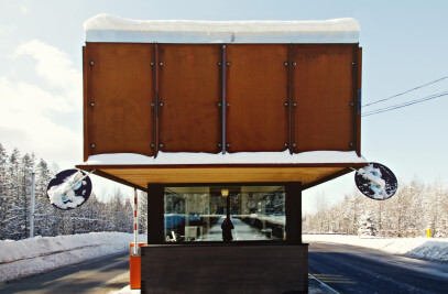 Valcartier Corten Steel Sentry Box