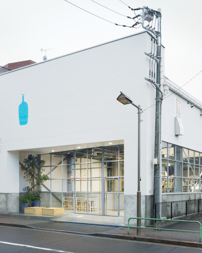 Blue Bottle Coffee Kiyosumi-Shirakawa Roastery and Cafe